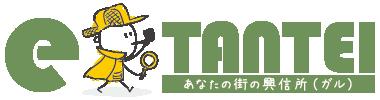 宮城県の興信所 e-探偵